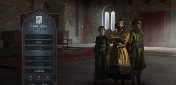 十字军之王3魔改整合版截图2