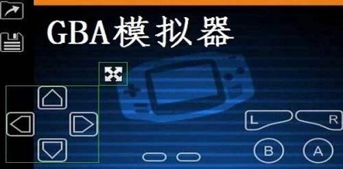 gba模拟器截图2